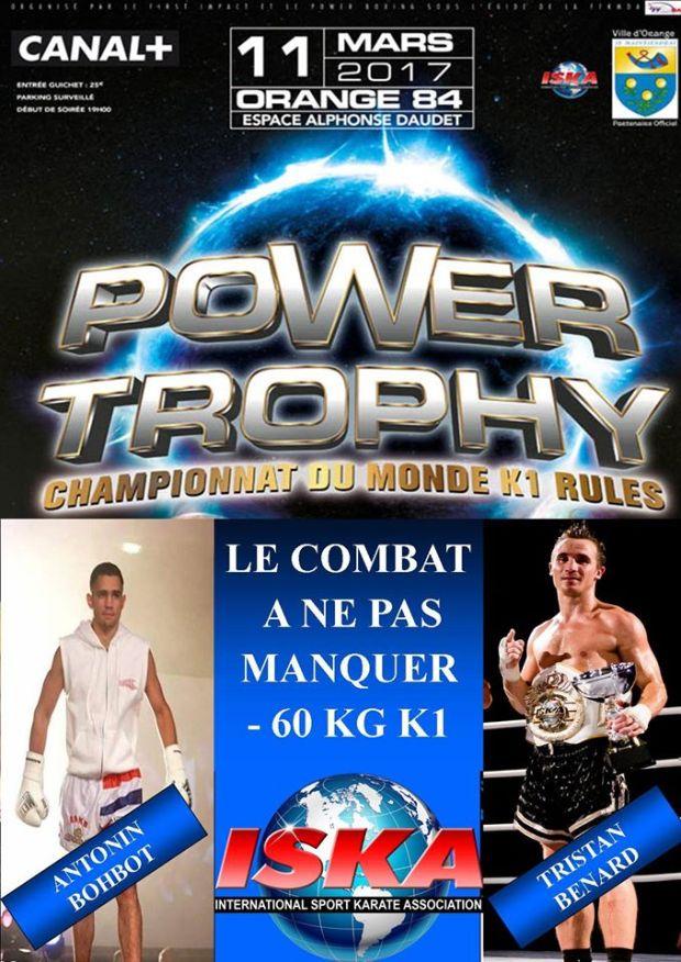 power-trophy
